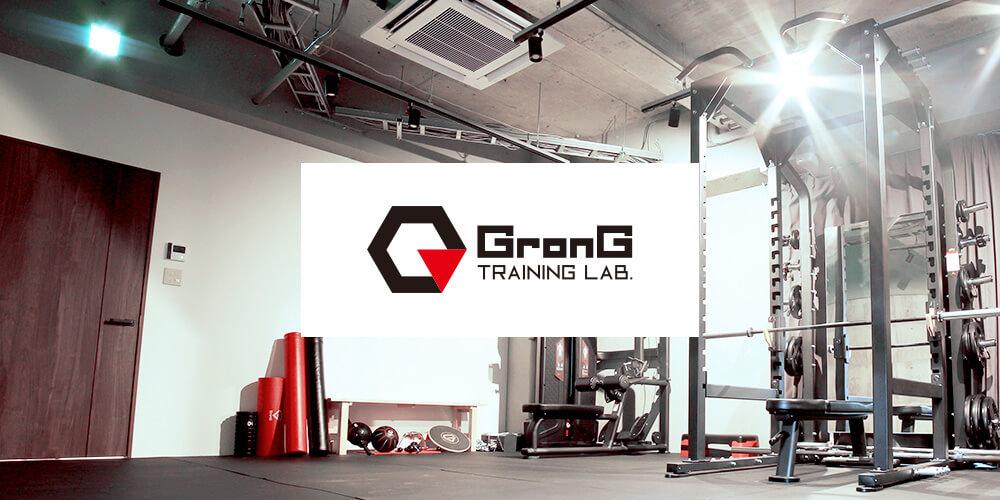 GronGLAB.イメージ